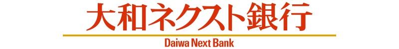 大和ネクスト銀行 ロゴ 画像