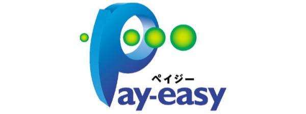 ペイジー決済とは|ペイジーとは(Pay-easy)