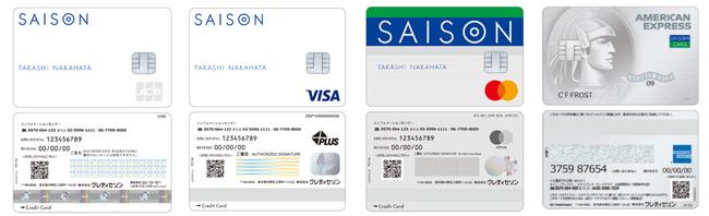 """プラスチック製のクレジットカード""""セゾンカードデジタル""""には「クレジットカード番号・有効期限・セキュリティコード」が一切記載されていない「国内初の""""完全""""ナンバーレスクレジットカード」です"""