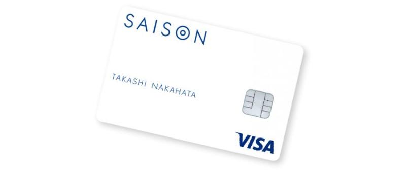 セゾンカードデジタルは、プラスチック製のクレジットカードも発行されます。