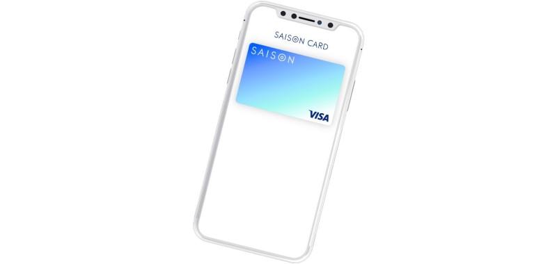 スマホのアプリ上に セゾンデジタルカード とクレジットカード番号が発行され、オンラインショッピングと実店舗の支払いとオンラインキャッシングが利用できます。