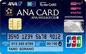 ANA To Me CARD PASMO JCB<ソラチカ 一般カード>