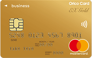 OricoCard EX Gold for Biz