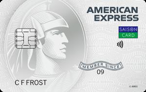 即日発行ができるセゾンアメックスカードはセゾンパール・アメリカン・エキスプレス・カード