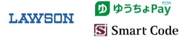 ゆうちょPayがローソン全店舗にてSmart Code経由で利用可能に