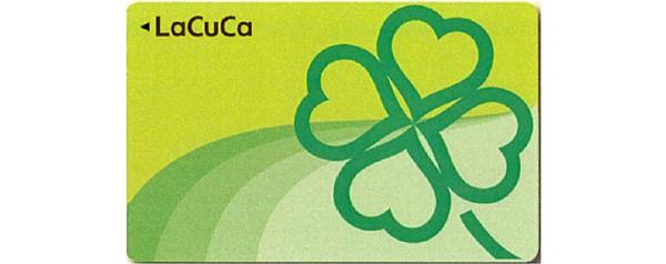 LaCuCa マイナポイントの申込み、開始日、特典、還元率、事前登録、特設サイトなどについて