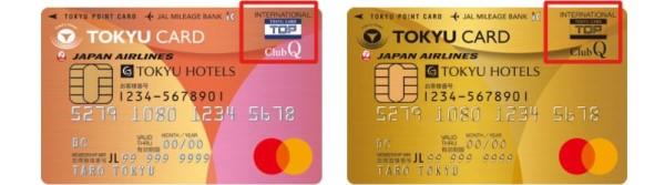 右上に「TOP」のロゴが入った東急カードが発行したクレジットカードがマイナポイント対象です。