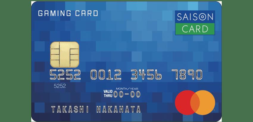セゾンゲーミングカード 券面画像