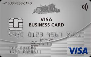 九州VISAビジネスカード for Owners クラシック 券面画像
