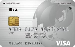 NTTファイナンス Bizカード レギュラーカード
